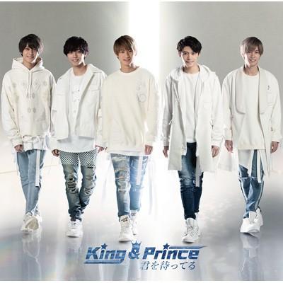 【CD Maxi】初回限定盤 King & Prince / 君を待っ...