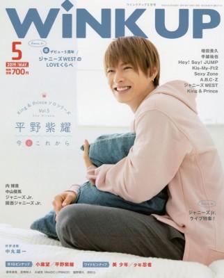 【雑誌】 WiNK UP編集部 / WiNK UP (ウィンク ア...