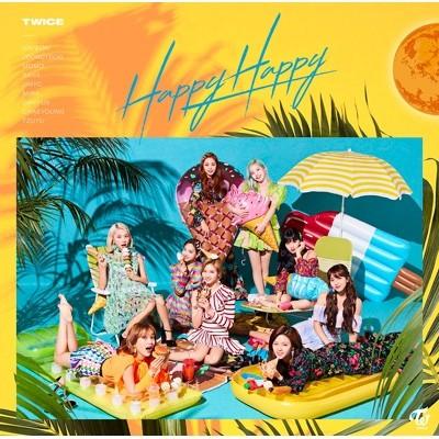【CD Maxi】 TWICE / HAPPY HAPPY