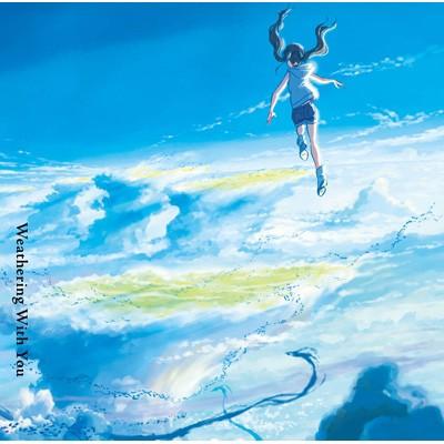 【CD】 RADWIMPS / 天気の子 送料無料