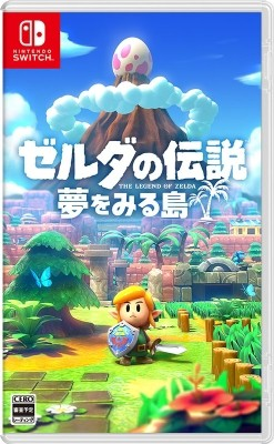 【GAME】 Game Soft (Nintendo Switch) / ゼルダ...