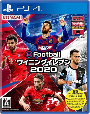 【GAME】 Game Soft (PlayStation 4) / eFootball...