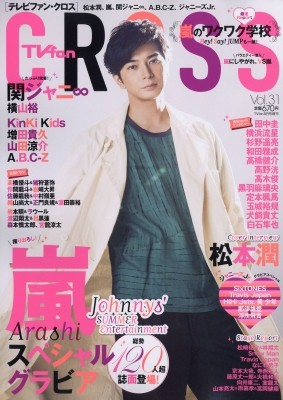【雑誌】 TV fan編集部 / TVfanCROSS Vol.31 Tv F...