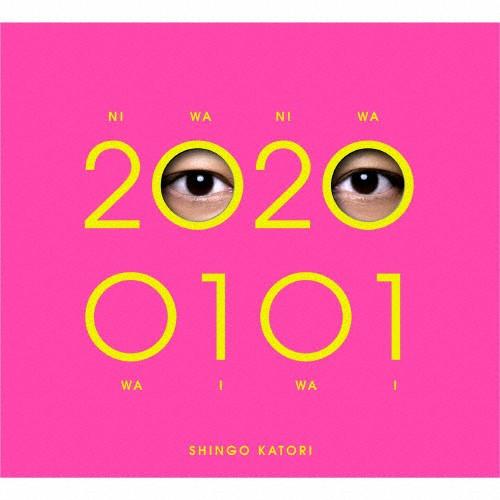 [枚数限定][限定盤][先着特典付]20200101(初回限...
