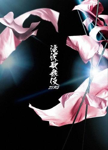 [枚数限定]滝沢歌舞伎ZERO【Blu-ray】/Snow Man[B...