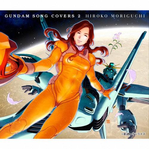 GUNDAM SONG COVERS 2/森口博子[CD]【返品種別A】...