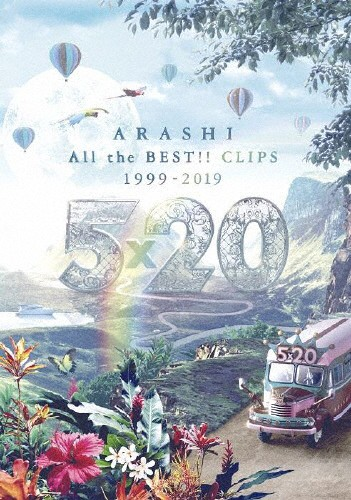 5×20 All the BEST!!CLIPS 1999-2019(通常盤DVD)...
