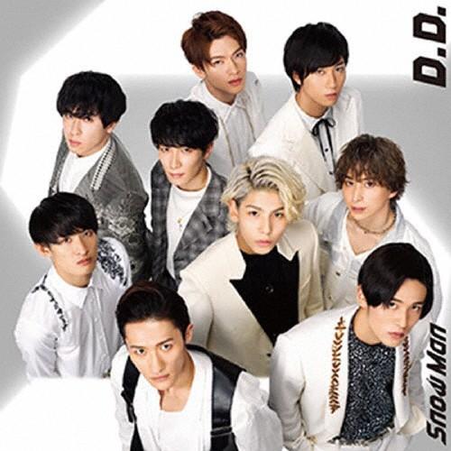D.D. / Imitation Rain【通常盤】(シリアルコード...