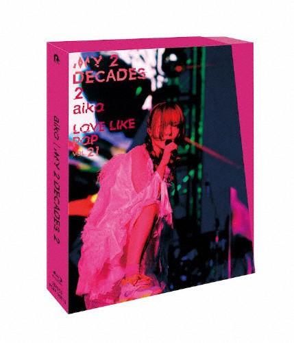 My 2 Decades 2【Blu-ray】/aiko[Blu-ray]【返品...