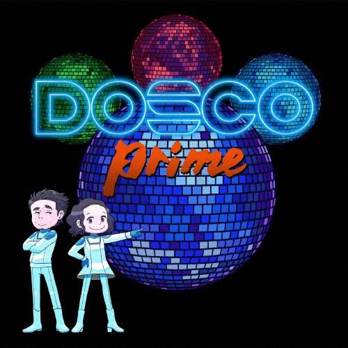 DOSCO prime/DREAMS COME TRUE[CD]【返品種別A】