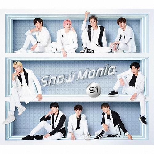 [枚数限定][限定盤][先着特典付]Snow Mania S1(初...