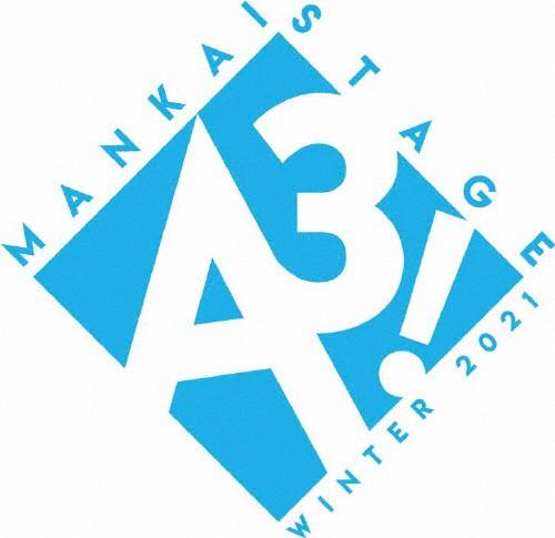 MANKAI STAGE『A3!』〜WINTER 2021〜【DVD】/荒牧...