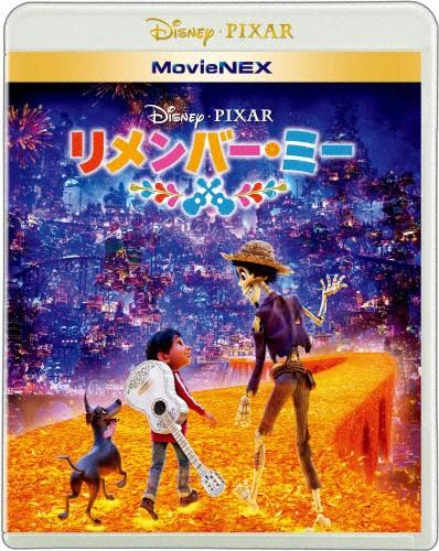 リメンバー・ミー MovieNEX/アニメーション[Blu-r...