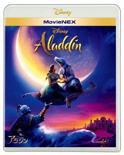 アラジン MovieNEX【Blu-ray+DVD】/メナ・マスー...