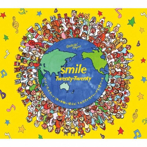 [枚数限定][限定盤]smile/Twenty★Twenty[CD+DVD]...