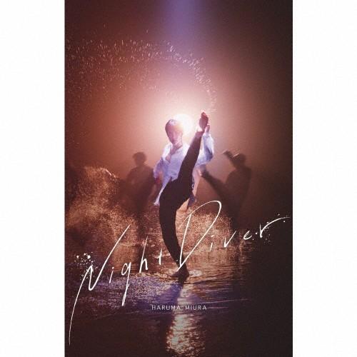 [枚数限定][限定盤]Night Diver(初回限定盤)/三浦...