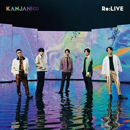 Re:LIVE(通常盤)【CDのみ】/関ジャニ∞[CD]【返品...