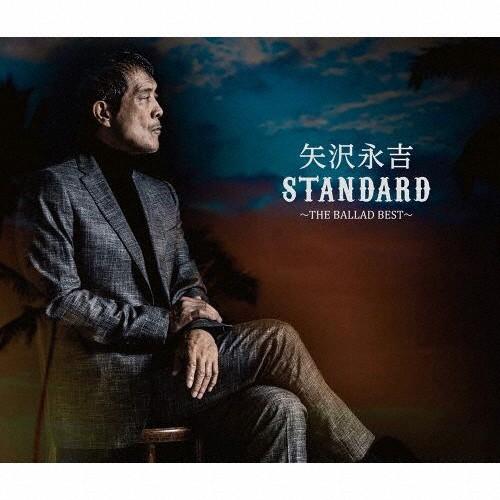 矢沢永吉「STANDARD〜THE BALLAD BEST〜」(通常盤...