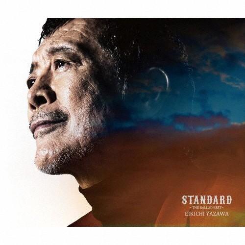 [枚数限定][限定盤]矢沢永吉「STANDARD〜THE BALL...