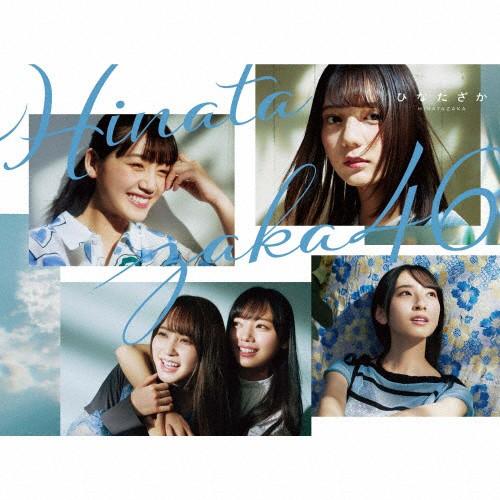 ひなたざか【TYPE-A】[初回仕様]/日向坂46[CD+Blu...