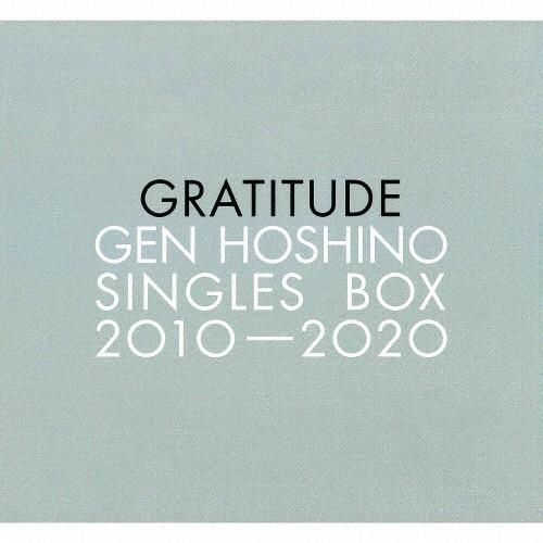 """[枚数限定][限定盤]Gen Hoshino Singles Box """"GR..."""