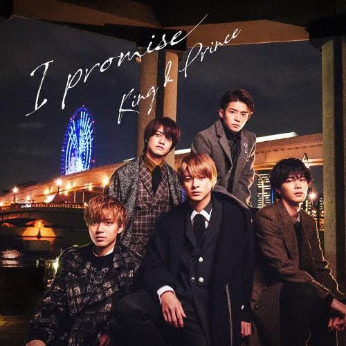 [先着特典付]I promise(通常盤)/King & Prince[C...