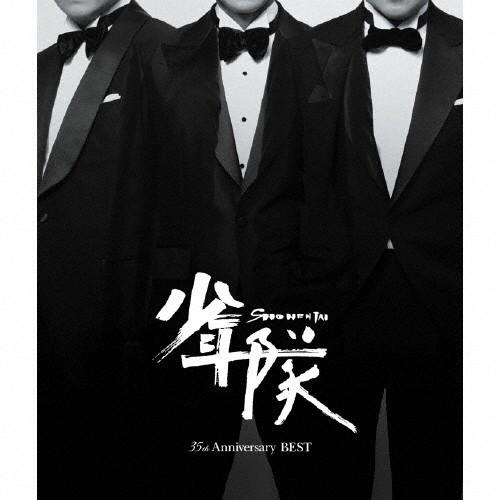 少年隊 35th Anniversary BEST/少年隊[CD]【返品...