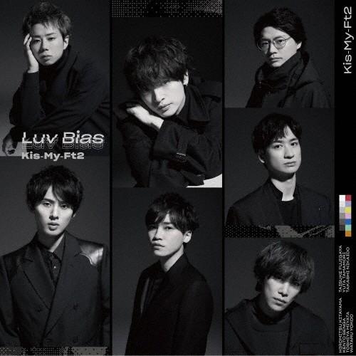 Luv Bias(通常盤)/Kis-My-Ft2[CD]【返品種別A】