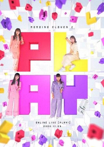 「PLAY!」 LIVE DVD/ももいろクローバーZ[DVD]【...