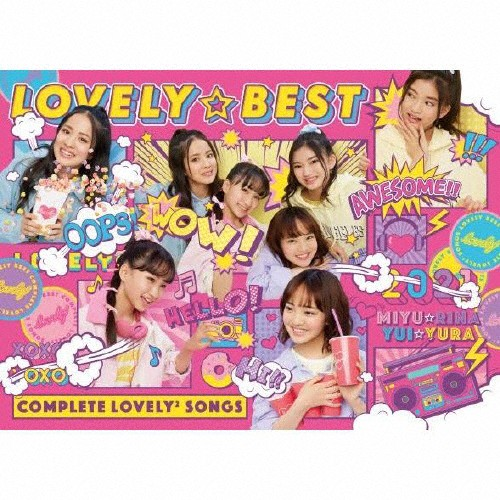 [枚数限定][限定盤]LOVELY☆BEST -Complete lovel...