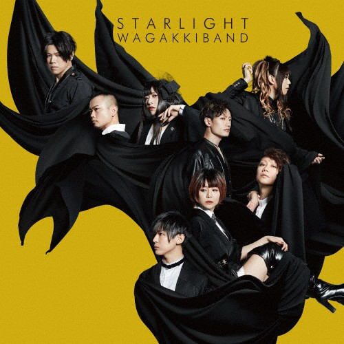 [枚数限定][限定盤][先着特典付]Starlight E.P. (...