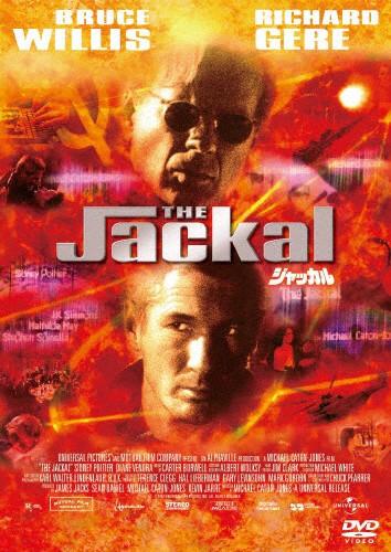 ジャッカル【DVD】/ブルース・ウィリス[DVD]【返...