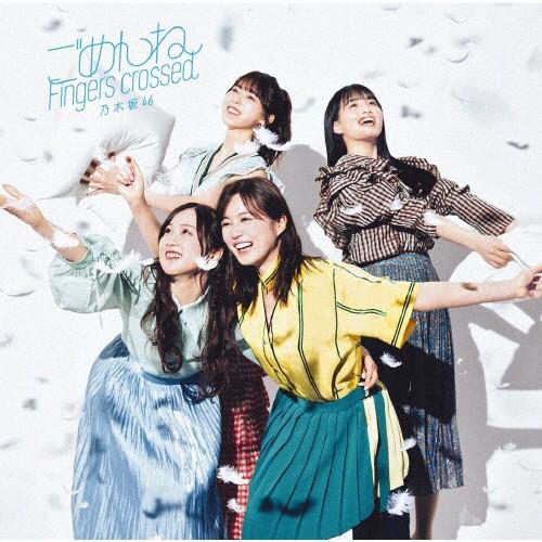ごめんねFingers crossed(TYPE-C)/乃木坂46[CD+Bl...