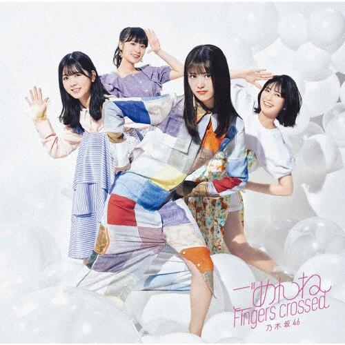 ごめんねFingers crossed(TYPE-D)/乃木坂46[CD+Bl...