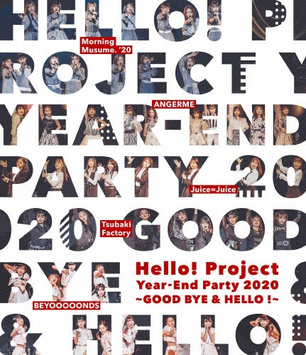 Hello! Project Year-End Party 2020 〜GOOD BYE ...