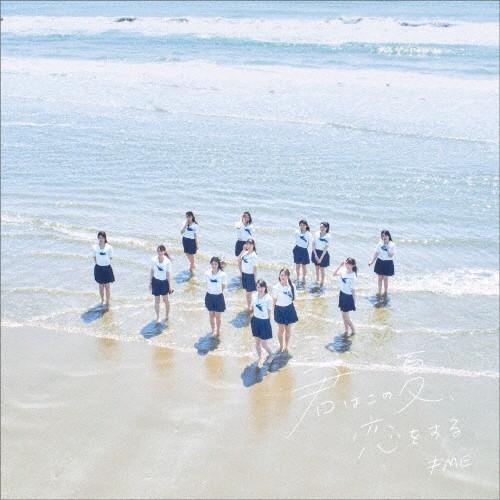 君はこの夏、恋をする(Type A)/≠ME[CD+DVD]【返...