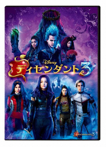 ディセンダント3/ダヴ・キャメロン[DVD]【返品種...