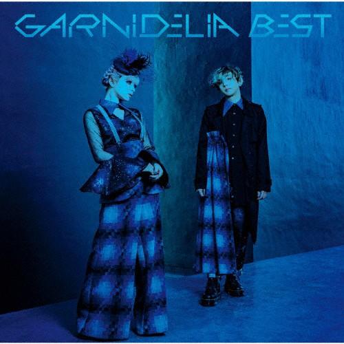 [枚数限定][限定盤]GARNiDELiA BEST(初回生産限定...