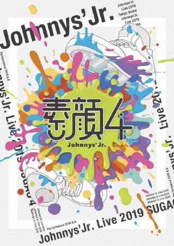 [期間限定][限定版]素顔4(ジャニーズJr.盤)【DVD2...