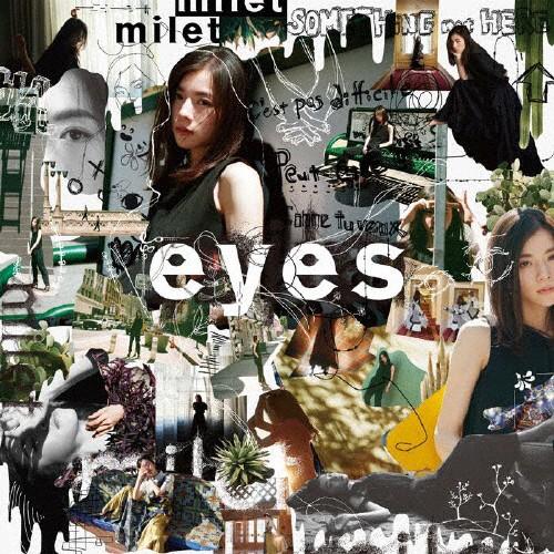 [枚数限定][限定盤]eyes(初回生産限定盤B)/milet[...