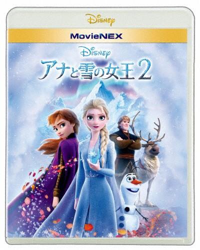 [枚数限定]アナと雪の女王2 MovieNEX【Blu-ray+DV...