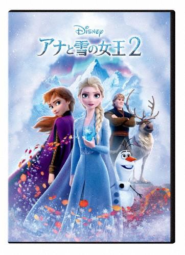 [枚数限定][限定版]アナと雪の女王2(数量限定)【D...