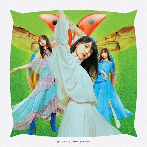 君に叱られた(TYPE-A)[初回仕様]/乃木坂46[CD+Blu...