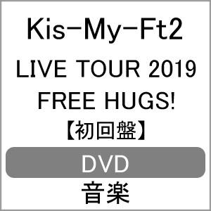 [枚数限定][限定版][先着特典付]LIVE TOUR 2019 F...