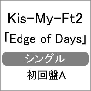 [枚数限定][限定盤]Edge of Days(初回盤A)/Kis-My...
