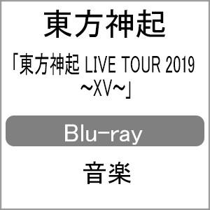 [先着特典付]東方神起 LIVE TOUR 2019 〜XV〜【2B...