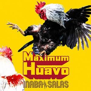 [枚数限定][限定盤][先着特典付]Maximum Huavo(初...