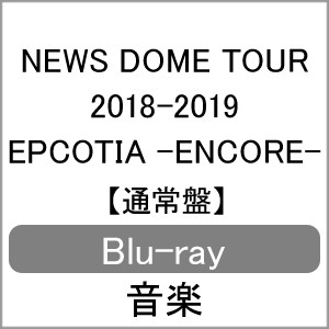NEWS DOME TOUR 2018-2019 EPCOTIA -ENCORE-【Blu...