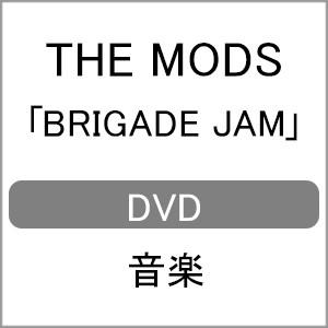 BRIGADE JAM/THE MODS[DVD]【返品種別A】