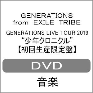 [枚数限定][限定版][先着特典付]GENERATIONS LIVE...